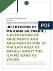 Refutation of Ilm Ma Cana Va Yacun1