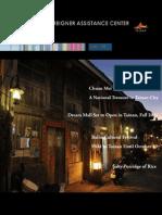 TFAC Newsletter Vol110