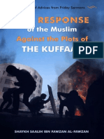 The Response of the Muslim Against the Plots of the Kuffaar - Shaykh Salih Al-Fawzaan