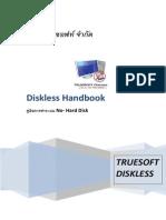 Vxp Manual