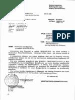 Απάντηση Αρβανιτόπουλου για τα Θρησκευτικά στο Λύκειο