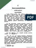 CWP 07.1  (7)