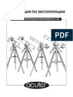 Acuteroptics.ru Up Down File General Eq1and2 Rus