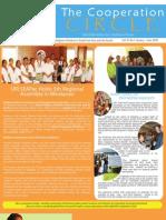 URI SEAPac Newsletter 2009 Vol1