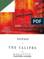 History of the Khulafa-History Of The Caliphs Suyuti