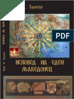 Ispoved Na Eden Makedonec - Vlado Taleski