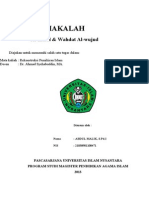 Al-Hulul & Wahdat Al-wujud