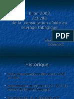 bilan activité 2008