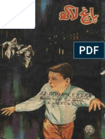 Panch Laakh-Jabbar Tauqeer-Feroz Sons-1977.pdf
