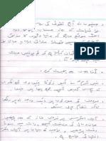 Abdul Ahad Bhai Notes 009 (Large)