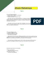 Mathura Mahatmya
