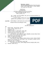 Nanded Revised DCR Sanctioned 27.08.12