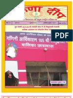 Karunadeep 1 July 09