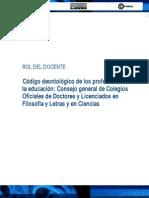 CodDeontologicoProfesionalEducacion
