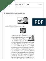 Dogala Paan – Orya Maqbool Jan