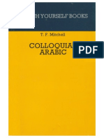 Dictionary of Arabic Verb Conjugation