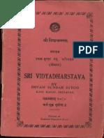 Shri Vidya Dhara Stava - Shyam Sundar Jatoo