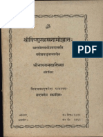 Shri Vishnu Sahasra Namollasa - Shri Nath Rama Shastri Ed ( Swami Lakshman Joo )