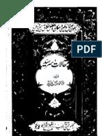 Maqalat Sir Syed Ahmed Khan, Part 03