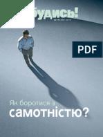 g_K_201009.pdf