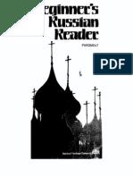 Beginner's Russian Reader