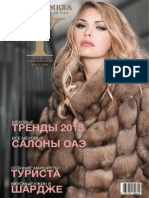 Yarmarka issue 21  (September - November)