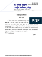 Application Form for Ksharsutra Training Programme