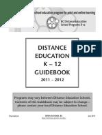 guidebook2011_12