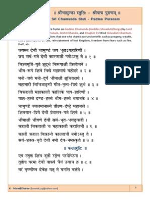 Sri Chamunda Stuti - Padma Puranam
