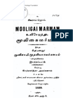 Herbs Mooligai uses in Tamil