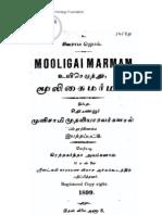 Herbs Mooligai uses in Tamil