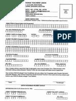 STU Member Form