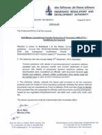 AMLCFT Circular Amendment 08082013