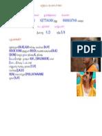 வருத்தப்படாத வாலிபர் சங்கம்