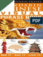 Mandarin Chinese Visual Book