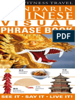 Mandarin Chinese Visual Book
