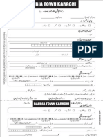 Bahria Town Karachi Form