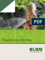 οδηγίες και υλικά αυτόματου.pdf