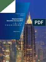 China Securities Survey