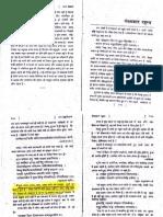 Tantra Maha Vigyan Part - 1 C Panch Makar rahashya Page 245 to Page 272