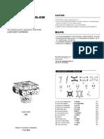 CPU Cooler Deepcool TIGER SHARK Installation Guide_En