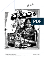 YUVA Magazine (Telugu) 01-JAN-1966