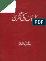 Yadoon Ki Nagri-Badaruddin Hafiz-Pub by the Writer DEHLI-2003.pdf
