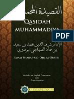 Qasida Muhammadiya by al-Busiri