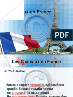 france eiffel 113007 print crystalgraphics com powerpoint templates trial