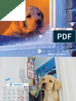 2004 Dogs Calendar