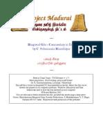 Bhagavath Geethai Bharathi Tamil Introduction
