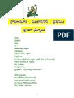 Mangala Gowri Vratam Telugu