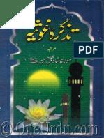 Tazkirah-Ghaosia.pdf