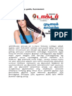 முடியைக் காப்பாற்ற முக்கிய யோசனைகள்.pdf